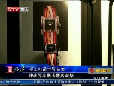 财经壹资讯_重庆卫视《财经壹资讯》报道Daoker刀客笔记