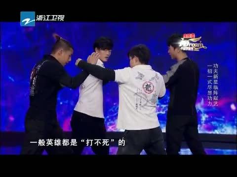 《中国梦想秀 第八季》 20141206海报