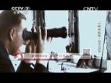 《百战经典》 20150404 二战全纪录·笼中困兽