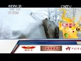 《百战经典》 20150418 二战全纪录·诺曼底迷雾
