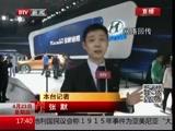 北京品牌穿越亮相上海车展