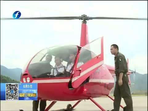 福建到北京飞机多久