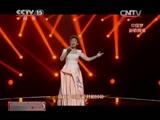 《中国音乐电视》 20150619 0630