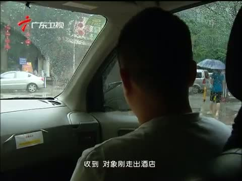 《法眼》 20150627 来自长治的越野车