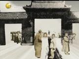 《筑梦中国 中华民族复兴之路》 20150707 第七集 圆梦有时