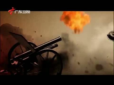 《大抗战》 第四十七集 香城固诱伏战 00:24:58