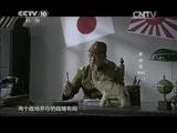 《新四军1941》 第一集 重建军部
