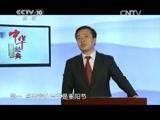 《中华经典资源库》 20150811 《九月九日忆山东兄弟》