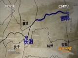 台海记忆:抗战名将 陈赓 天涯共此时 2015.08.18 - 中央电视台 00:41:43