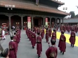 [孔子诞辰2566年公祭大典]祭孔仪式正式开始