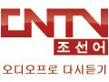 박민화의 행복한 오후2010-12-02
