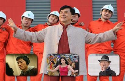 La chanson de l´Expo de Shanghaï 2010 vient d´être dévoilée