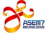 Le 7e sommet Asie-Europe