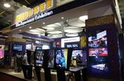 中国电影体验展