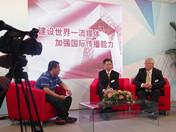 2012BIRTV 央视网现场演播室