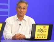 海协会副会长张铭清