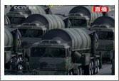 """核导弹""""压轴"""" 添国威"""