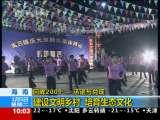 焦点新闻播报 2010-01-05 09:00 2-3