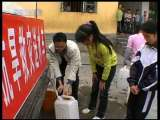 Asia Hoy 2010-03-29 00:00