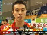 [全景全运会]上海男排全运会最终成功登顶