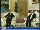 В Китае 2009-11-04 12:00