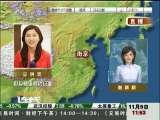 环球财经连线(午间版) 2009-11-09