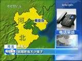 晚间新闻 2009-12-06