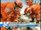 晚间新闻 2010-01-16