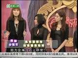 美丽俏佳人:让女人漂亮的黑色装束