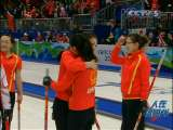<a href=http://sports.cntv.cn/20100222/104557.shtml target=_blank>[人在温哥华]周洋短道夺金 中国女子冰壶胜加拿大</a>