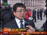 甘肃新闻 2010-03-05
