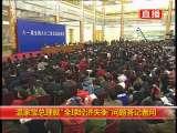温家宝:希望发达国家放开对中国高科技产品出口