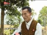 贵州新闻联播 2010-03-26
