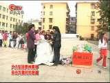 贵州新闻联播 2010-04-15