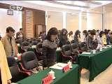贵州新闻联播 2010-04-21