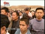 贵州新闻联播 2010-05-05
