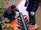 贵州新闻联播 2010-05-07