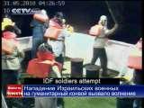 Новости 2010-06-03 16:00