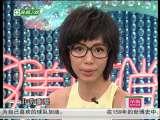 美丽俏佳人 2010-05-10 (时尚台)