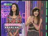 美丽俏佳人 2010-07-26