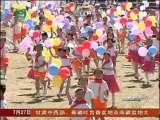 甘肃新闻 2010-07-27
