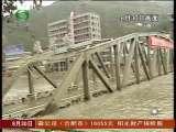 甘肃新闻 2010-08-30