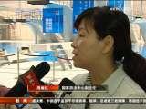 [视频]游泳亚锦赛落幕 中国队收获颇丰