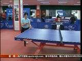 [视频]首届军地领导干部乒乓球赛在京举行