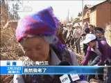 新闻30分 2010-02-26