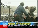 新闻30分 2010-03-31