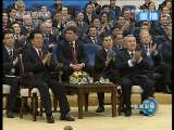 新闻联播 2009-12-12 21:00