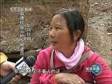新闻联播 2010-02-21 19:00
