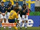 "<a href=http://sports.cctv.com/20091205/100158.shtml target=_blank>[视频]""签""动世界:世界杯历史上五大死亡之组</a>"