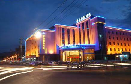 景德镇酒店:昌南半岛酒店